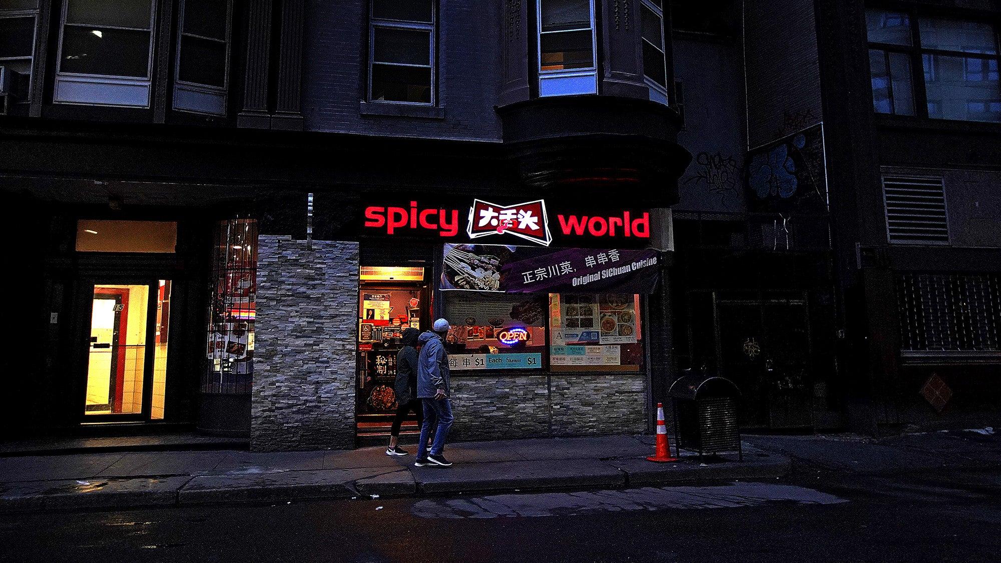Spicy World