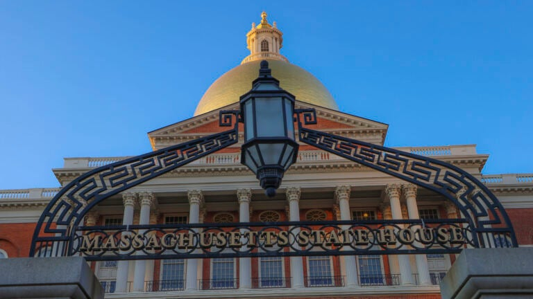 MA Statehouse